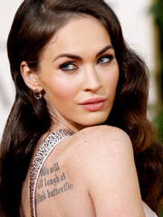 Megan Fox hot on the red carpet